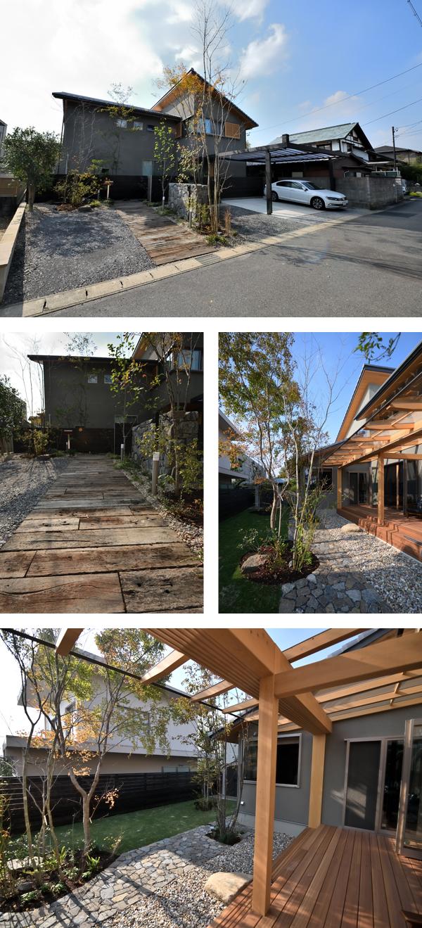 三和木新築価格