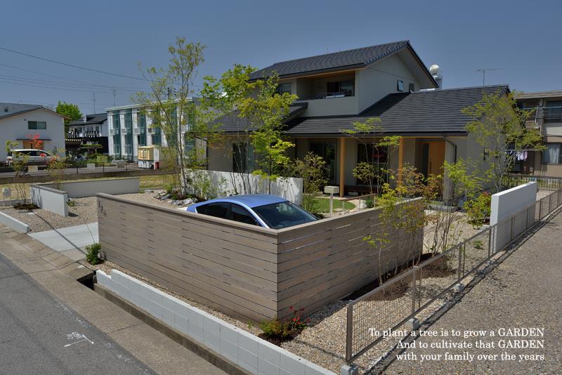 車庫 雑木の庭