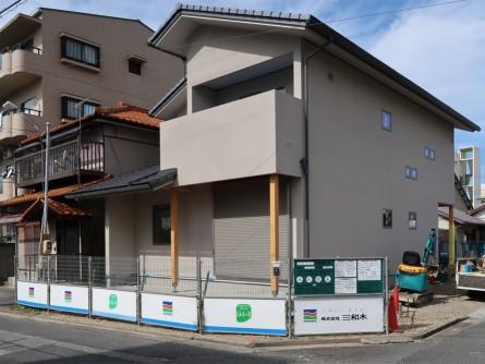 ミワキの家