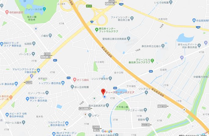 愛知県春日井市篠木町8丁目2936-1