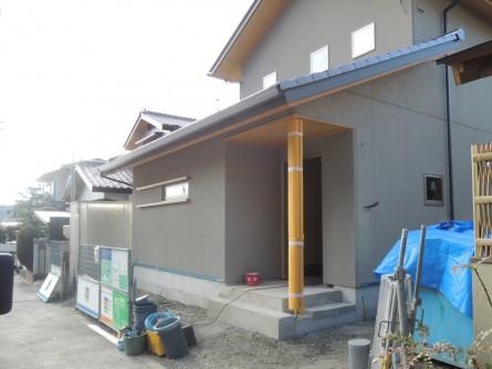 miwaki house
